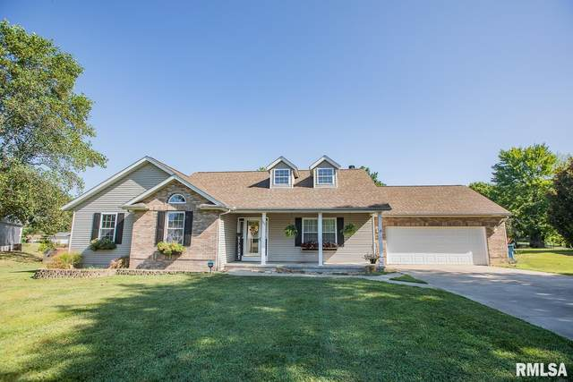 502 Canary Lane, Carterville, IL 62918 (#QC4226118) :: RE/MAX Preferred Choice