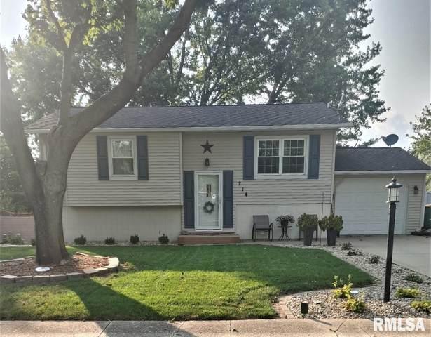 214 Parkview Drive, Washington, IL 61571 (#PA1228621) :: RE/MAX Preferred Choice