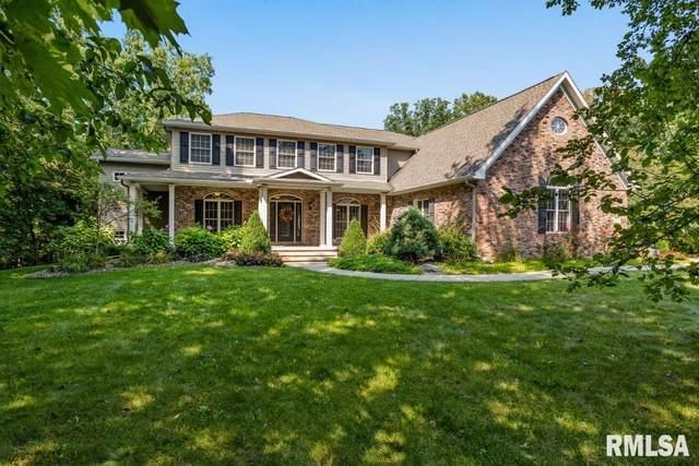 1812 Autumn Ridge, Washington, IL 61571 (#PA1228689) :: RE/MAX Preferred Choice
