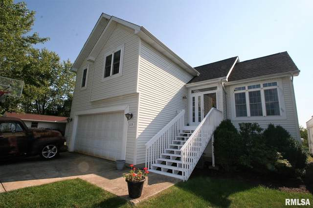 115 Heritage Drive, Mackinaw, IL 61755 (#PA1228736) :: RE/MAX Preferred Choice