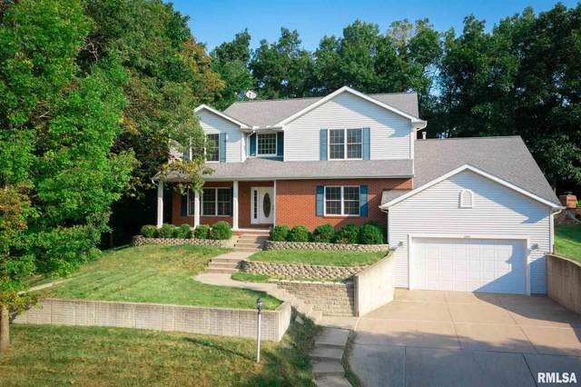 7277 N Whippoorwill Drive, Peoria, IL 61614 (#PA1228739) :: RE/MAX Preferred Choice