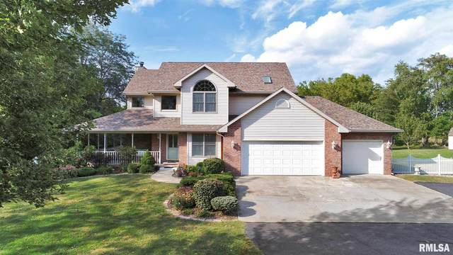 26236 E Wildlife Road, Hopedale, IL 61747 (#PA1228760) :: Campo Realty Inc.