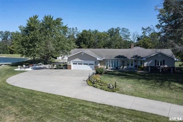 26228 Schuck Road, Washington, IL 61571 (#PA1228782) :: Killebrew - Real Estate Group
