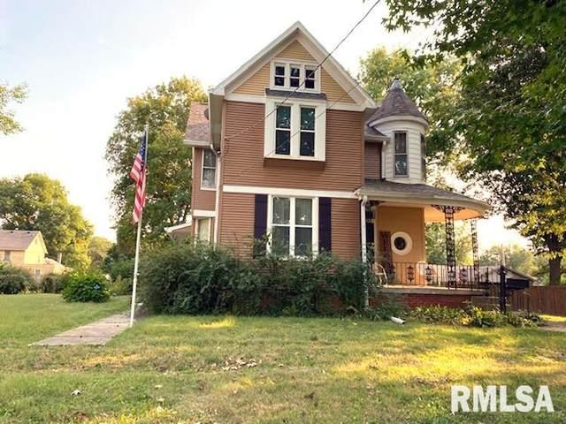 326 W Olive Street, Canton, IL 61520 (#PA1228834) :: RE/MAX Professionals