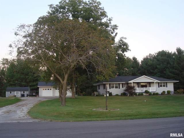 5356 Cockrell Lane, Springfield, IL 62711 (#CA1009947) :: Killebrew - Real Estate Group