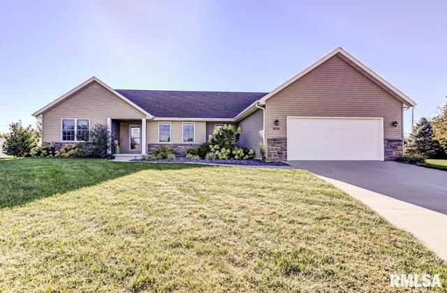 404 Sawmill Court, Rochester, IL 62563 (#CA1009950) :: Campo Realty Inc.
