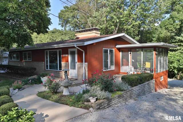 1302 N Wood Road, Peoria, IL 61604 (#PA1228947) :: RE/MAX Preferred Choice