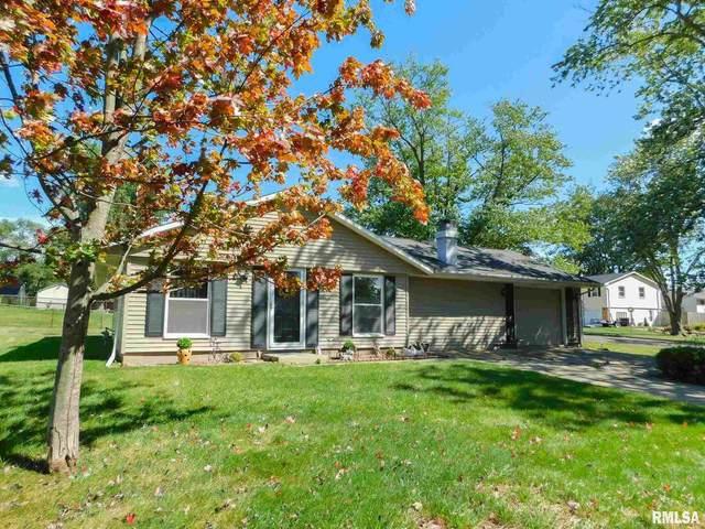 4436 S Lauder Avenue, Bartonville, IL 61607 (#PA1228965) :: RE/MAX Preferred Choice