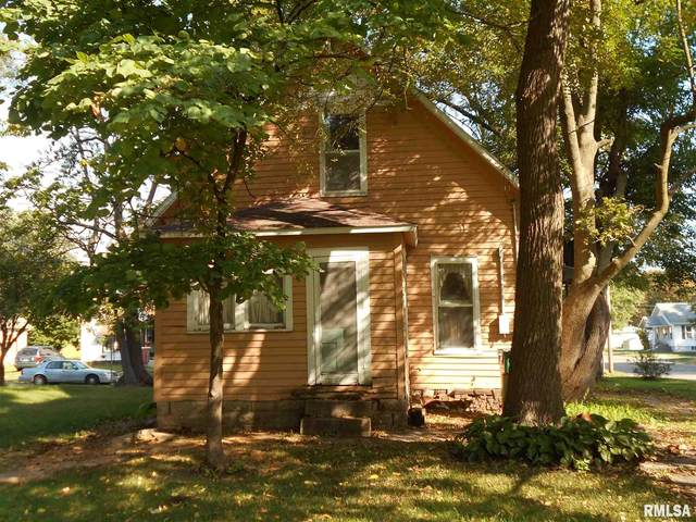 1027 E Carroll Street, Macomb, IL 61455 (#PA1229336) :: RE/MAX Professionals