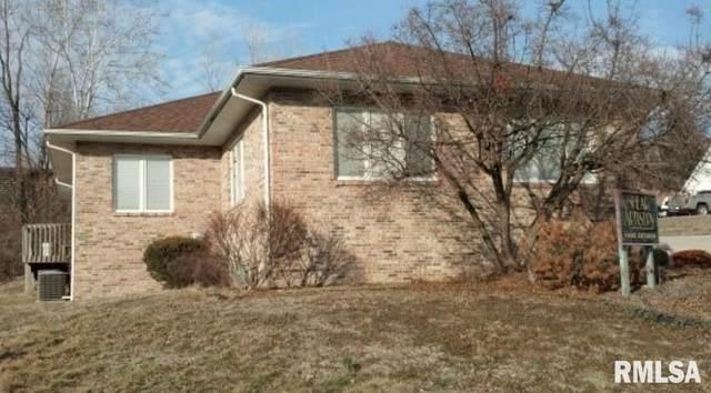 2041 Timberbrooke Drive, Springfield, IL 62704 (#CA1010534) :: Paramount Homes QC