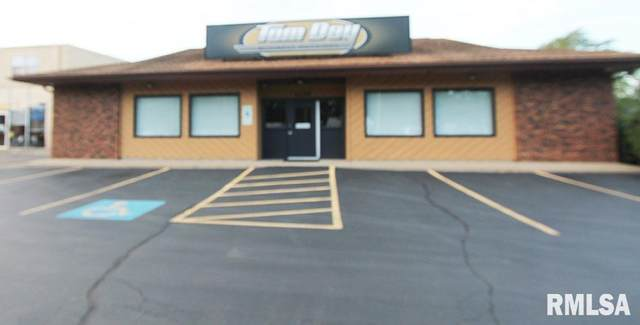 2125 Adlai Stevenson Drive, Springfield, IL 62703 (#CA1010566) :: Paramount Homes QC