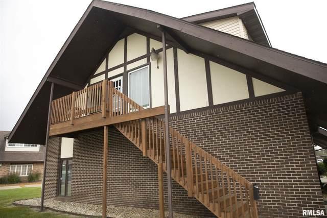 956 Clocktower Drive #1, Springfield, IL 62704 (#CA1010626) :: Paramount Homes QC