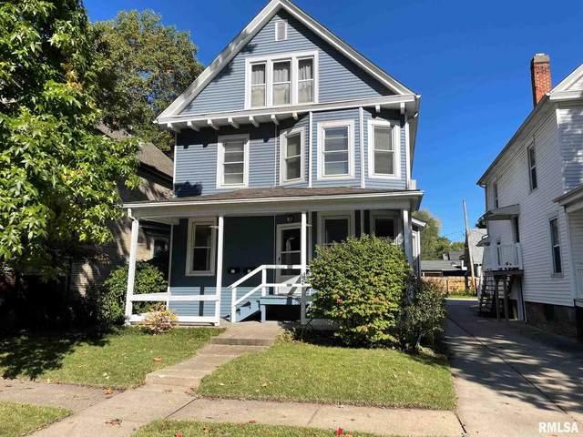 1211 W Lawrence Avenue, Springfield, IL 62704 (#CA1010669) :: Killebrew - Real Estate Group