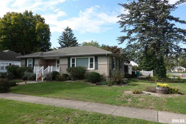 1482 Beecher Avenue, Galesburg, IL 61401 (#CA1010747) :: Killebrew - Real Estate Group