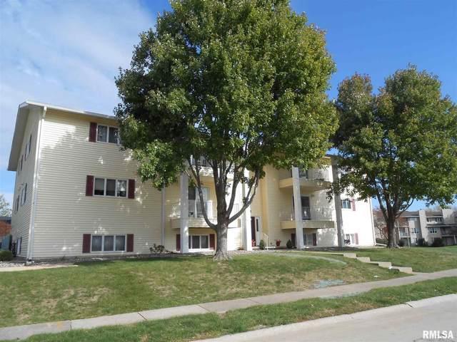 4055 31ST Street 2C, Bettendorf, IA 52722 (#QC4227681) :: Paramount Homes QC