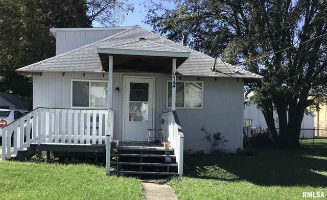 912 Mcclure Street, Galesburg, IL 61401 (#CA1010800) :: RE/MAX Professionals