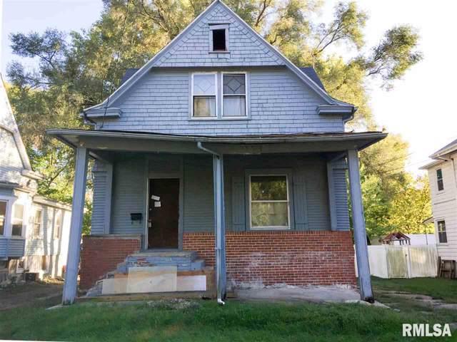 120 E Arcadia Avenue, Peoria, IL 61603 (#PA1199225) :: Adam Merrick Real Estate