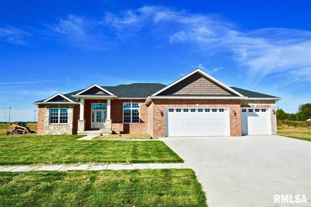 1831 Spartan Dr Street, Chatham, IL 62629 (#CA620) :: Adam Merrick Real Estate