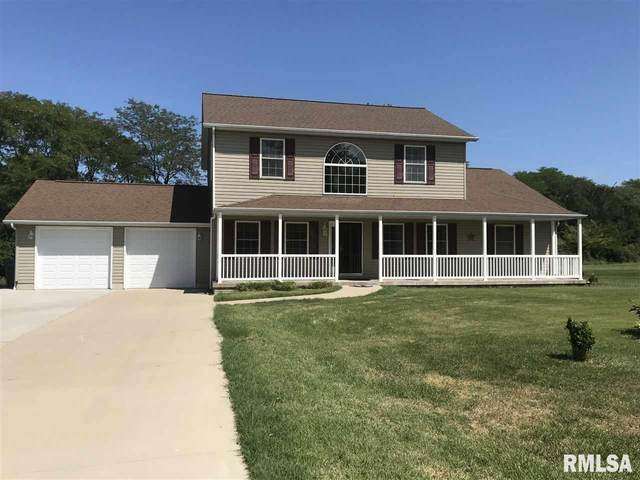 2 E Briarbrook Drive, Macomb, IL 61455 (MLS #PA1208241) :: BN Homes Group