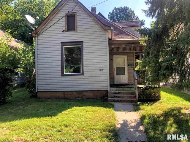1916 N North Street, Peoria, IL 61604 (#PA1208458) :: Paramount Homes QC