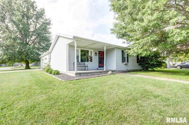 430 Teal Drive, Chatham, IL 62629 (#CA2294) :: Killebrew - Real Estate Group