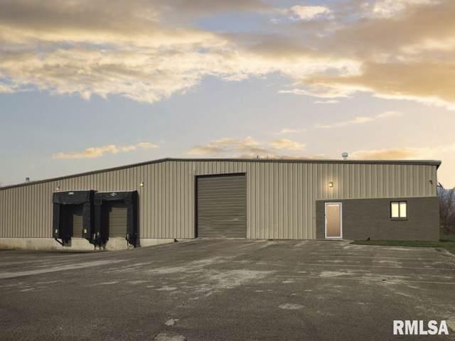 2 Milligan, Carlock, IL 61725 (MLS #PA1209092) :: BN Homes Group