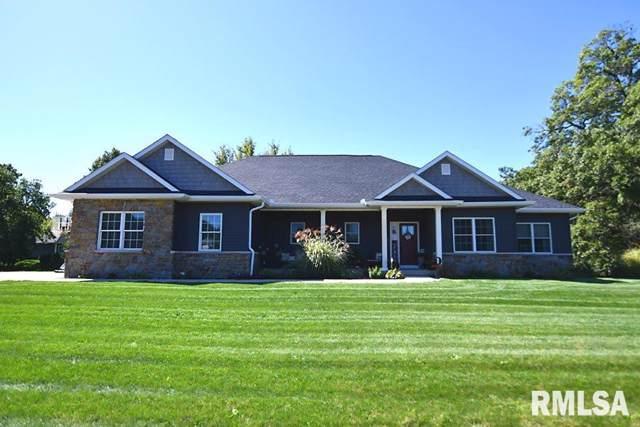 16 Oakmont Drive, Coal Valley, IL 61240 (#QC4206366) :: Paramount Homes QC