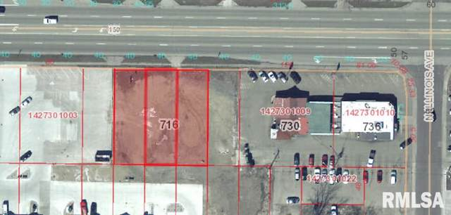 716 E War Memorial Drive, Peoria Heights, IL 61616 (#PA1209602) :: Paramount Homes QC