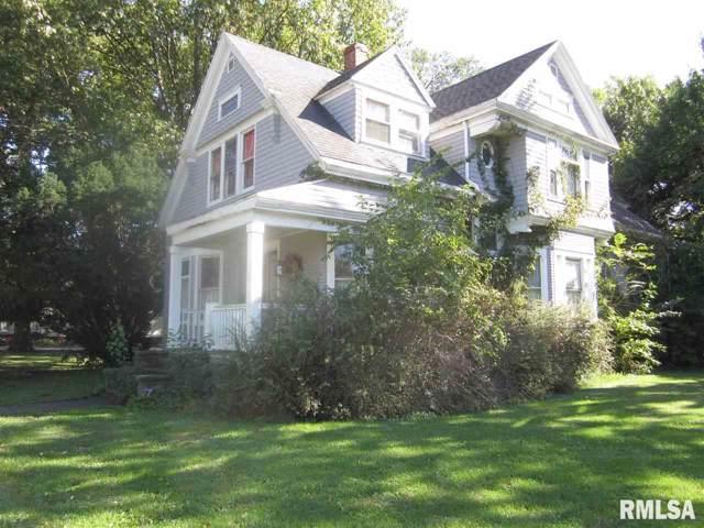 236 W Main Street, Williamsville, IL 62693 (#CA2920) :: Killebrew - Real Estate Group