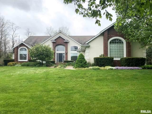 12520 W Downing Place, Brimfield, IL 61517 (#PA1209902) :: Killebrew - Real Estate Group