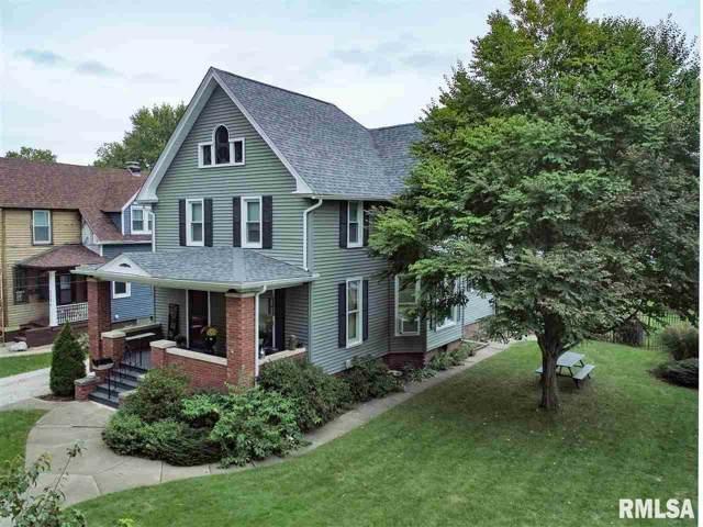 765 Willard Street, Galesburg, IL 61401 (#CA996003) :: Adam Merrick Real Estate