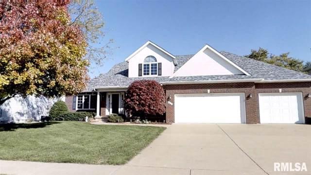 205 Golfview Drive, Eldridge, IA 52748 (#QC4206980) :: Paramount Homes QC