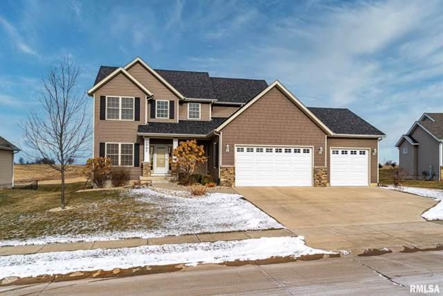 5783 Judge Road, Bettendorf, IA 52722 (#QC4207126) :: Paramount Homes QC