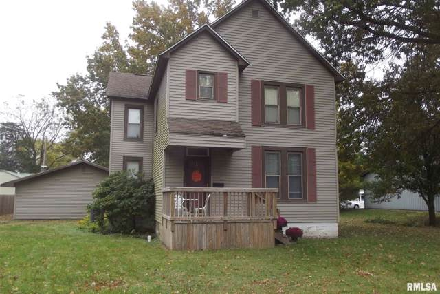 1122 N Springfield Street, Virden, IL 62690 (#CA996222) :: Adam Merrick Real Estate