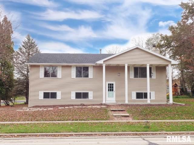 6336 N Frostwood Parkway, Peoria, IL 61615 (#PA1210351) :: Adam Merrick Real Estate