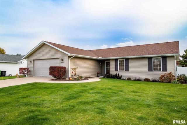 165 Elmridge Circle, East Peoria, IL 61611 (#PA1210370) :: Adam Merrick Real Estate