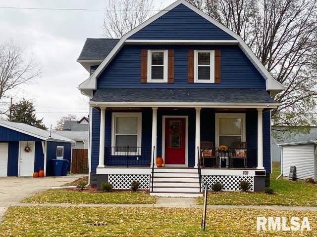 615 5TH Avenue, De Witt, IA 52742 (#QC4207353) :: Paramount Homes QC