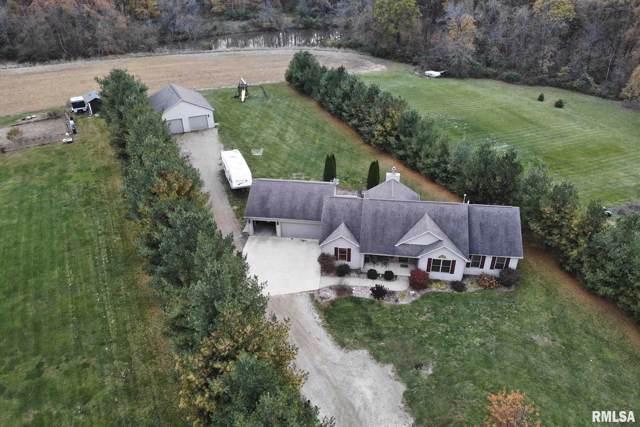 769 Seven Hills Road, Metamora, IL 61548 (#PA1210462) :: RE/MAX Preferred Choice