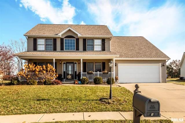 513 N Hickory Run Road, Elmwood, IL 61529 (#PA1210491) :: Adam Merrick Real Estate