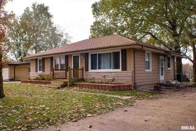 4409 S Silvis Road, Bartonville, IL 61607 (#CA996455) :: RE/MAX Preferred Choice
