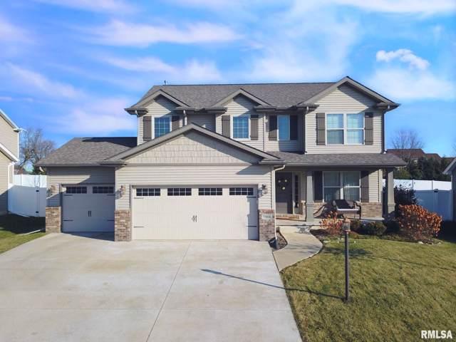 7206 N White Fir Drive, Edwards, IL 61528 (#PA1210664) :: Adam Merrick Real Estate