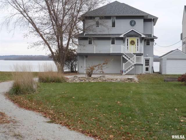 15404 N River Beach Drive, Chillicothe, IL 61523 (#PA1210712) :: The Bryson Smith Team