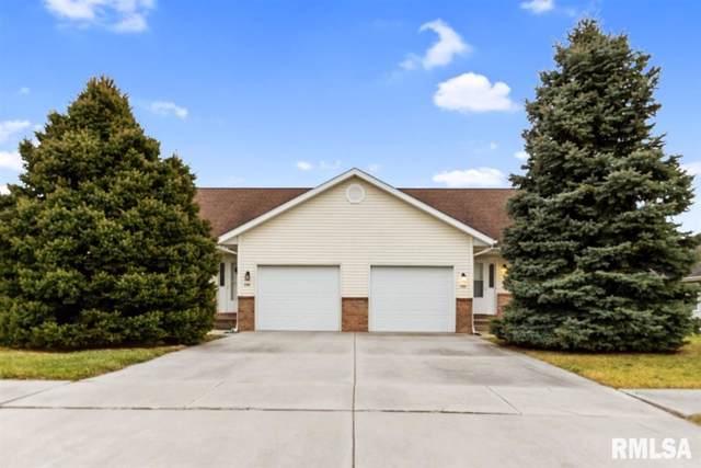 246 Plummer Boulevard, Chatham, IL 62629 (#CA996919) :: Paramount Homes QC