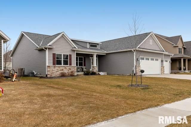 818 W Pinehurst Drive, Eldridge, IA 52748 (#QC4208418) :: Paramount Homes QC