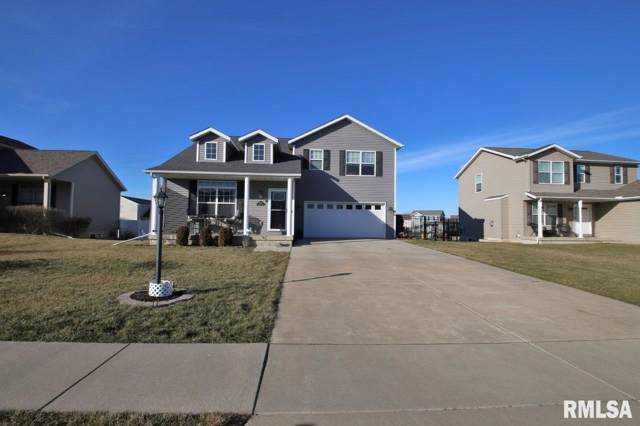 1607 Savile Lane, Washington, IL 61571 (#PA1211776) :: Adam Merrick Real Estate