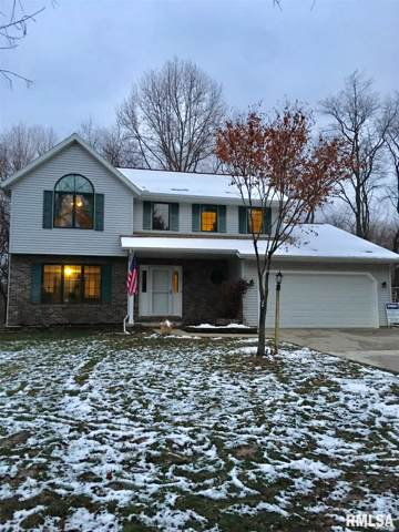 7805 W Krause Court, Mapleton, IL 61547 (#PA1211883) :: The Bryson Smith Team