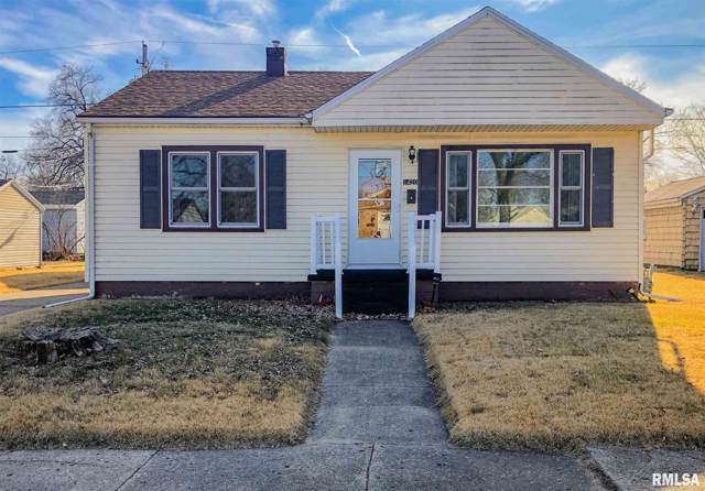 1420 Tennell Road, Pekin, IL 61554 (#PA1211996) :: Adam Merrick Real Estate