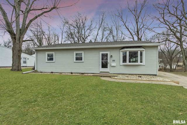 109 Kickapoo Court, Marquette Heights, IL 61554 (#PA1212021) :: The Bryson Smith Team