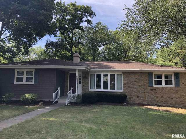 21 Hickory Bow Street, Macomb, IL 61455 (#PA1212083) :: RE/MAX Preferred Choice