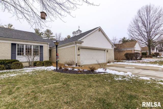 40 Turnberry Place, Springfield, IL 62704 (#CA997619) :: Paramount Homes QC